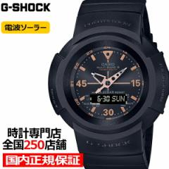 G-SHOCK ジーショック AWG-M520G-1A9JF メンズ 腕時計 電波ソーラー アナデジ ブラック 反転液晶 ピンクゴールド 国内正規品 カシオ