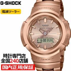 G-SHOCK Gショック フルメタル AWM-500GD-4AJF メンズ 腕時計 電波ソーラー アナデジ ローズゴールド 国内正規品 カシオ