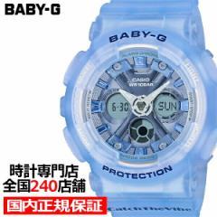 BABY-G ベビーG RIEHATA モデル BA-130CV-2AJF レディース 腕時計 電池式 ブルー スケルトン 国内正規品 カシオ