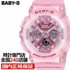 BABY-G ベビーG RIEHATA モデル BA-130CV-4AJF レディース 腕時計 電池式 ピンク スケルトン 国内正規品 カシオ