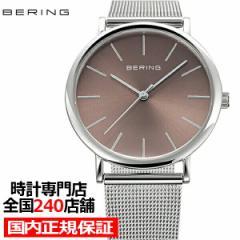 ベーリング チェリーブロッサム 桜 日本限定 ペアモデル 13436-006 メンズ レディース 腕時計 クオーツ メッシュ 男女兼用