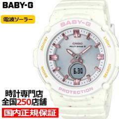 BABY-G ベビーG アイスクリームカラー バニラ BGA-2700CR-7AJF レディース 腕時計 電波ソーラー ホワイト 国内正規品 カシオ