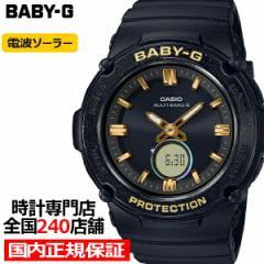 BABY-G ベビーG スターリットベゼル BGA-2700SD-1AJF レディース 腕時計 電波ソーラー アナデジ ブラック 星明かり 国内正規品 カシオ