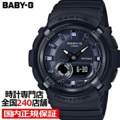 BABY-G ベビーG BGA-280-1AJF レディース 腕時計 電池式 アナデジ 樹脂バンド ブラック 国内正規品 カシオ