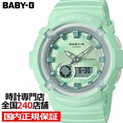 BABY-G ベビーG BGA-280-3AJF レディース 腕時計 電池式 アナデジ 樹脂バンド ミントグリーン 国内正規品 カシオ
