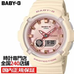 BABY-G ベビーG BGA-280-4A2JF レディース 腕時計 電池式 アナデジ 樹脂バンド ペールピンク 国内正規品 カシオ