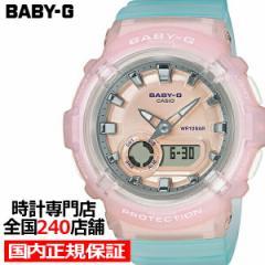 BABY-G ベビーG BGA-280-4A3JF レディース 腕時計 電池式 アナデジ 樹脂バンド スケルトン ピンク ブルー 国内正規品 カシオ