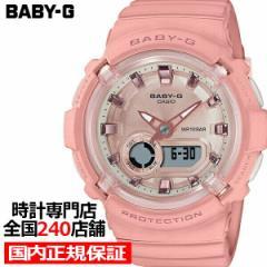 BABY-G ベビーG BGA-280-4AJF レディース 腕時計 電池式 アナデジ 樹脂バンド ピンク 国内正規品 カシオ