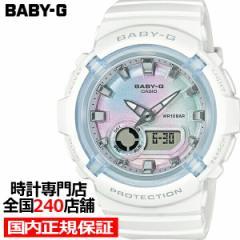 BABY-G ベビーG BGA-280-7AJF レディース 腕時計 電池式 アナデジ 樹脂バンド ホワイト 国内正規品 カシオ