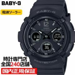BABY-G ベビーG BGA-2800-1AJF レディース 腕時計 電波ソーラー アナデジ 樹脂バンド ブラック 国内正規品 カシオ