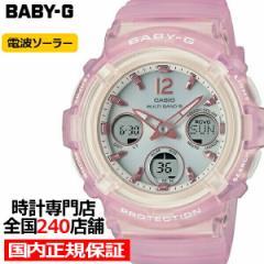 BABY-G ベビーG BGA-2800-4AJF レディース 腕時計 電波ソーラー アナデジ 樹脂バンド ピンク スケルトン 国内正規品 カシオ
