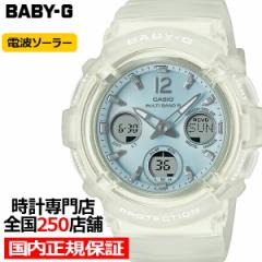 BABY-G ベビーG BGA-2800-7A2JF レディース 腕時計 電波ソーラー アナデジ 樹脂バンド ホワイト スケルトン 国内正規品 カシオ