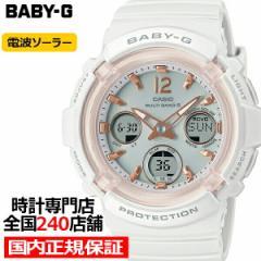 BABY-G ベビーG BGA-2800-7AJF レディース 腕時計 電波ソーラー アナデジ 樹脂バンド ホワイト 国内正規品 カシオ
