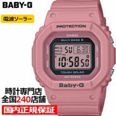 BABY-G ベビーG アースカラートーン BGD-5000UET-4JF レディース 腕時計 電波ソーラー デジタル 樹脂バンド スモーキーピンク 国内正規品