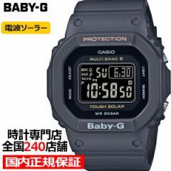 BABY-G ベビーG アースカラートーン BGD-5000UET-8JF レディース 腕時計 電波ソーラー デジタル 樹脂バンド マットグレー 反転液晶 国内