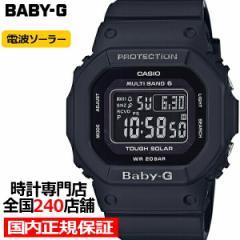 BABY-G ベビーG スクエア BGD-5000UMD-1JF レディース 腕時計 電波ソーラー デジタル 樹脂バンド ブラック 反転液晶 国内正規品 カシオ