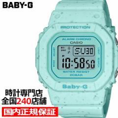 BABY-G ベビーG アイスクリームカラー ミント BGD-560CR-2JF レディース 腕時計 電池式 グリーン 国内正規品 カシオ