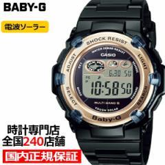 BABY-G ベビーG BGR-3003U-1JF レディース 腕時計 電波ソーラー デジタル 樹脂バンド ブラック 国内正規品 カシオ