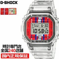 G-SHOCK Gショック 佐藤可士和 コラボレーションモデル DWE-5600KS-7JR メンズ 腕時計 デジタル スクエア 国内正規品 カシオ