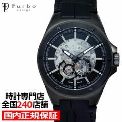 フルボデザイン フリーアンドイージー F2501GBKBK メンズ 腕時計 自動巻き 黒レザー ブラック スケルトン