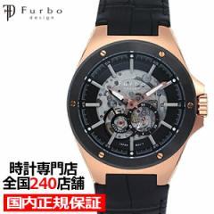 フルボデザイン フリーアンドイージー F2501PBKBK メンズ 腕時計 自動巻き 黒レザー ブラック スケルトン