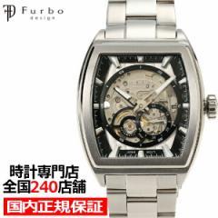 フルボデザイン ヴィゴラス F2502BKSS メンズ 腕時計 自動巻き ステンレス ブラック スケルトン 機械式