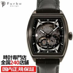 フルボデザイン ヴィゴラス F2502GBKBK メンズ 腕時計 自動巻き 黒レザー ブラック スケルトン 機械式