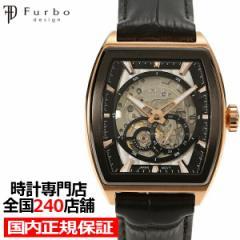 フルボデザイン ヴィゴラス F2502PBKBK メンズ 腕時計 自動巻き 黒レザー ブラック スケルトン 機械式