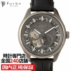 フルボ F2701GBKBK 機械式 メンズ 腕時計 Furbo design メカニカル 自動巻 メンズウォッチ 機械式