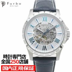 フルボデザイン ビートマジック F5021NSIBL メンズ 腕時計 自動巻き 紺レザー シルバー スケルトン 機械式