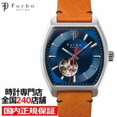 フルボデザイン トノーケース F8201SNVLB メンズ 腕時計 自動巻き 茶レザー ネイビー スケルトン