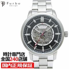 フルボデザイン ポテンザ F8203BKSS メンズ 腕時計 自動巻き ステンレス シルバー スケルトン 機械式