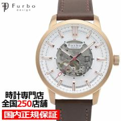 フルボデザイン ポテンザ F8203PSIBR メンズ 腕時計 自動巻き 革ベルト スケルトン 機械式