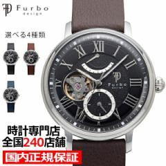 フルボデザイン ユアチョイス サンド F8402BK メンズ 腕時計 自動巻き 革ベルト ブラック オープンハート 選べるベルト4種類