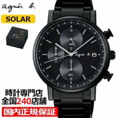 agnes b. アニエスベー HOMME オム ホリデーギフト 限定 ペアモデル FBRD715 メンズ 腕時計 ソーラー クロノグラフ ブラック 正規品 セイ