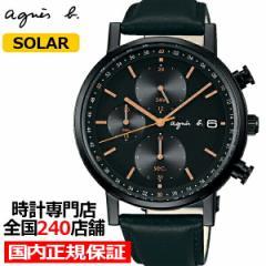 agnes b. アニエスベー HOMME オム ペアモデル FBRD935 メンズ 腕時計 ソーラー クロノグラフ ブラック 国内正規品 セイコー