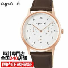 agnes b. アニエスベー marcello マルチェロ ペアモデル 日本製 FBRT970 メンズ 腕時計 クオーツ 革ベルト ブラウン 国内正規品 セイコー