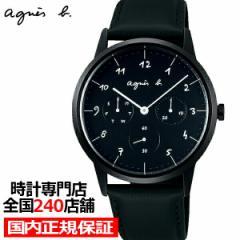 agnes b. アニエスベー marcello マルチェロ ペアモデル 日本製 FBRT971 メンズ 腕時計 クオーツ 革ベルト ブラック 国内正規品 セイコー