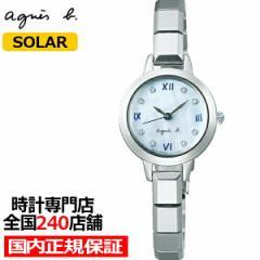 5月14日発売 agnes b. アニエスベー marcello マルチェロ 2021 サマー限定 FBSD721 レディース 腕時計 ソーラー スワロフスキー 国内正規