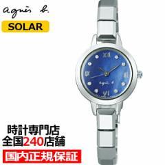 5月14日発売 agnes b. アニエスベー marcello マルチェロ 2021 サマー限定 FBSD722 レディース腕時計 ソーラー スワロフスキー ブルー 国