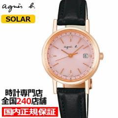 agnes b. アニエスベー FEMME ファム ペアモデル FBSD935 レディース 腕時計 ソーラー ピンク ブラック 国内正規品 セイコー