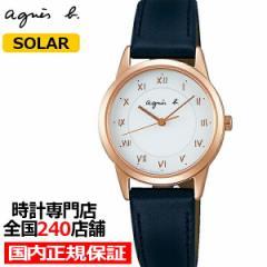 agnes b. アニエスベー marcello マルチェロ FBSD940 レディース 腕時計 ソーラー 革ベルト ペアモデル ホワイト 国内正規品 セイコー