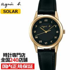 agnes b. アニエスベー marcello マルチェロ FBSD941 レディース 腕時計 ソーラー 革ベルト ゴールド ブラック 国内正規品 セイコー