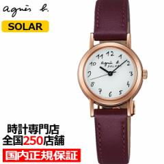 agnes b. アニエスベー marcello マルチェロ FBSD962 レディース 腕時計 ソーラー 革ベルト 国内正規品 セイコー