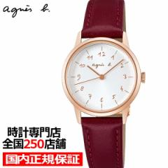 agnes b. アニエスベー marcello マルチェロ ペアモデル 日本製 FBSK941 レディース 腕時計 クオーツ 革ベルト ボルドー 国内正規品 セイ