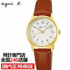 agnes b. アニエスベー marcello マルチェロ ペアモデル 日本製 FBSK942 レディース 腕時計 クオーツ 革ベルト ブラウン 国内正規品 セイ