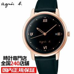 agnes b. アニエスベー marcello マルチェロ FCRK982 メンズ 腕時計 クオーツ 電池式 革ベルト ブラック 国内正規品 セイコー
