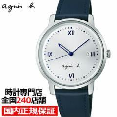 agnes b. アニエスベー marcello マルチェロ FCRK983 メンズ 腕時計 クオーツ 電池式 革ベルト ネイビー 国内正規品 セイコー