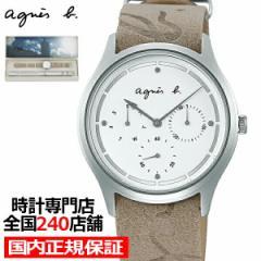 agnes b. アニエスベー ボン・ヴォヤージュ サマー限定モデル FCRT715 メンズ 腕時計 クオーツ 革ベルト 替えベルト 国内正規品 セイコー