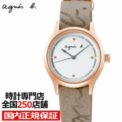 agnes b. アニエスベー ボン・ヴォヤージュ サマー 限定モデル FCSK727 レディース 腕時計 クオーツ 革ベルト 替えベルト 国内正規品 セ